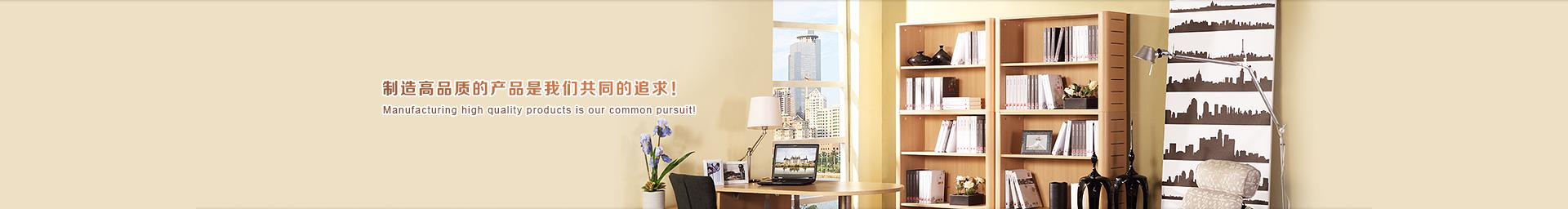 昆明专业的板式家具就在康盛达木工:昆明砂光机