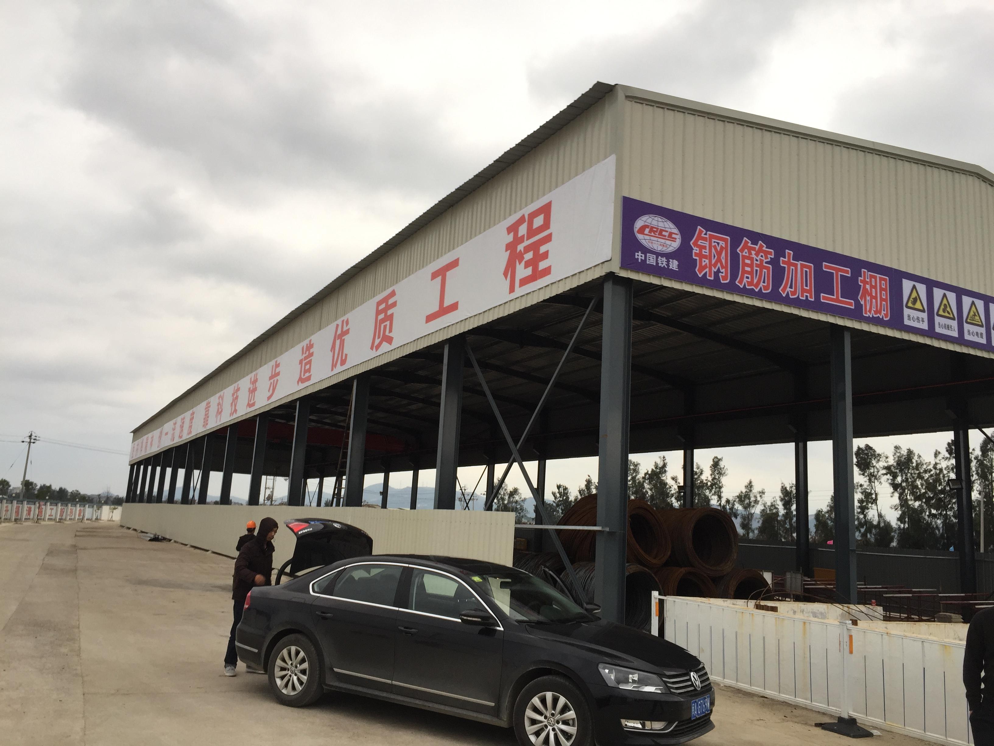 福州钢结构厂房-258.com企业服务平台