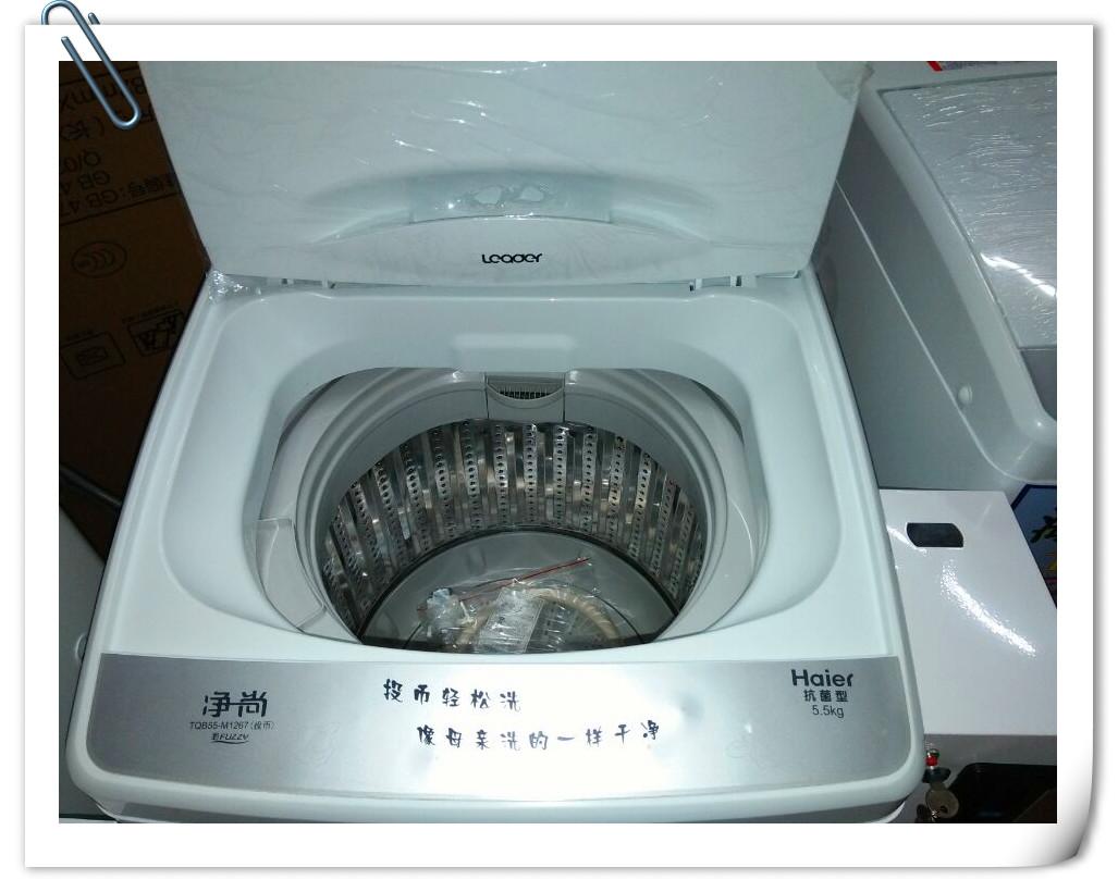 厦门地区有品质的海尔投币洗衣机供应商 ,厦门投币洗衣机投放