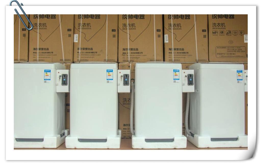 海沧扫码洗衣机批发,厦门地区优质海尔投币洗衣机供应商