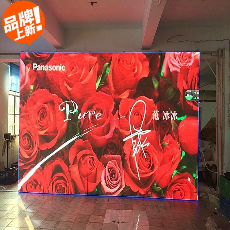 厂家现货低价出售室内全彩高清LED显示屏电子屏p5广告屏