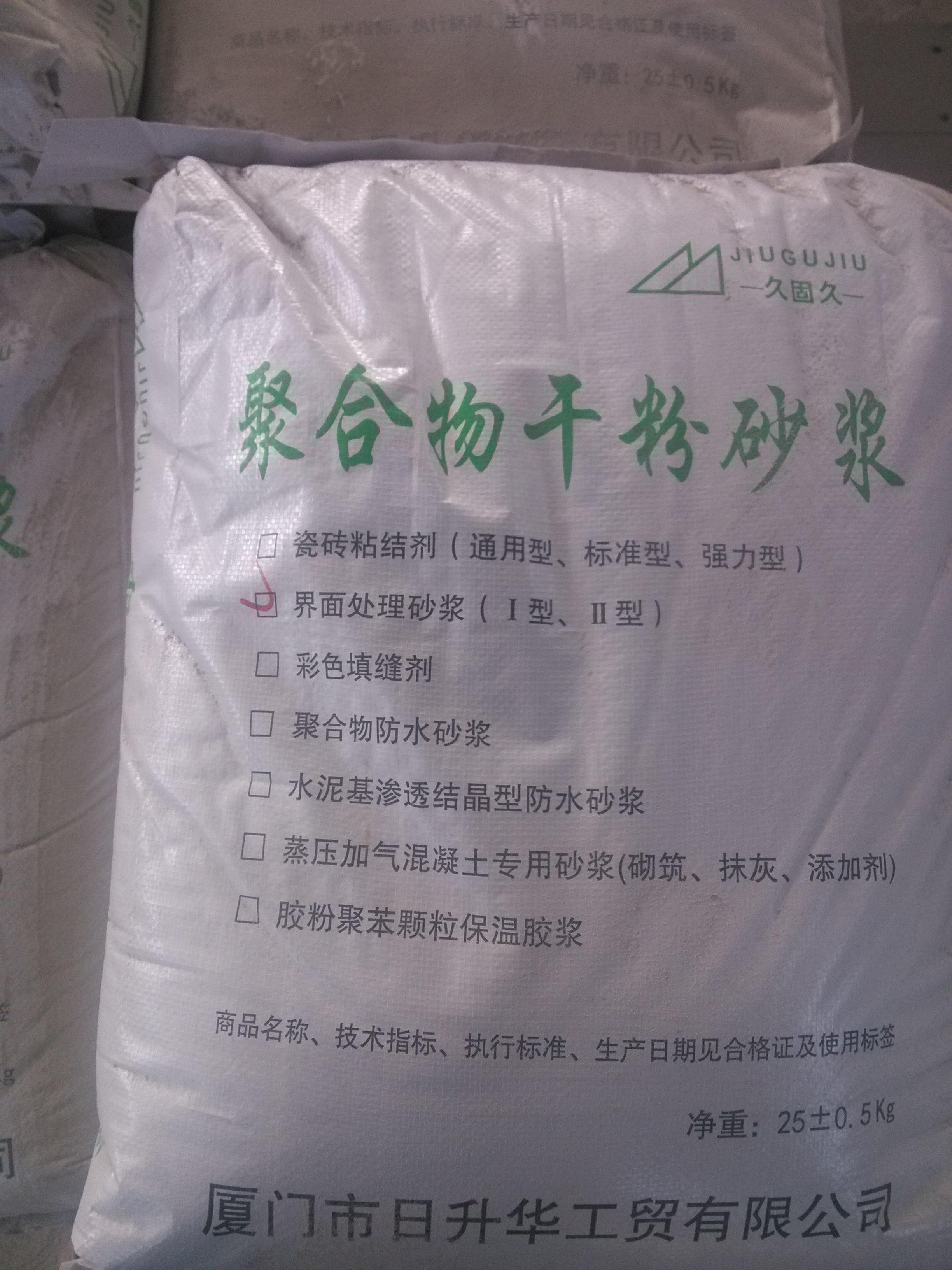 如何選購福建界面砂漿/界面處理劑-大量出售福建口碑好的福建界面砂漿