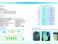 重庆血透纯水 重庆市超低有机型纯水机供应商