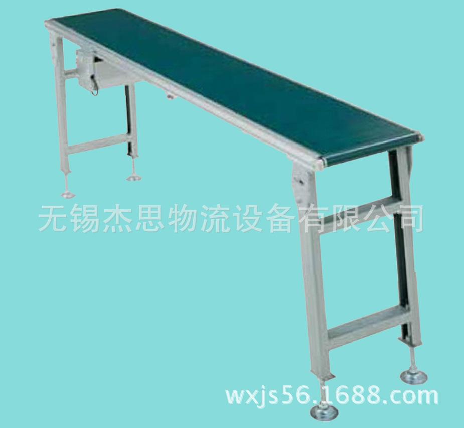江苏迷你型电动滚筒皮带输送机专业厂家