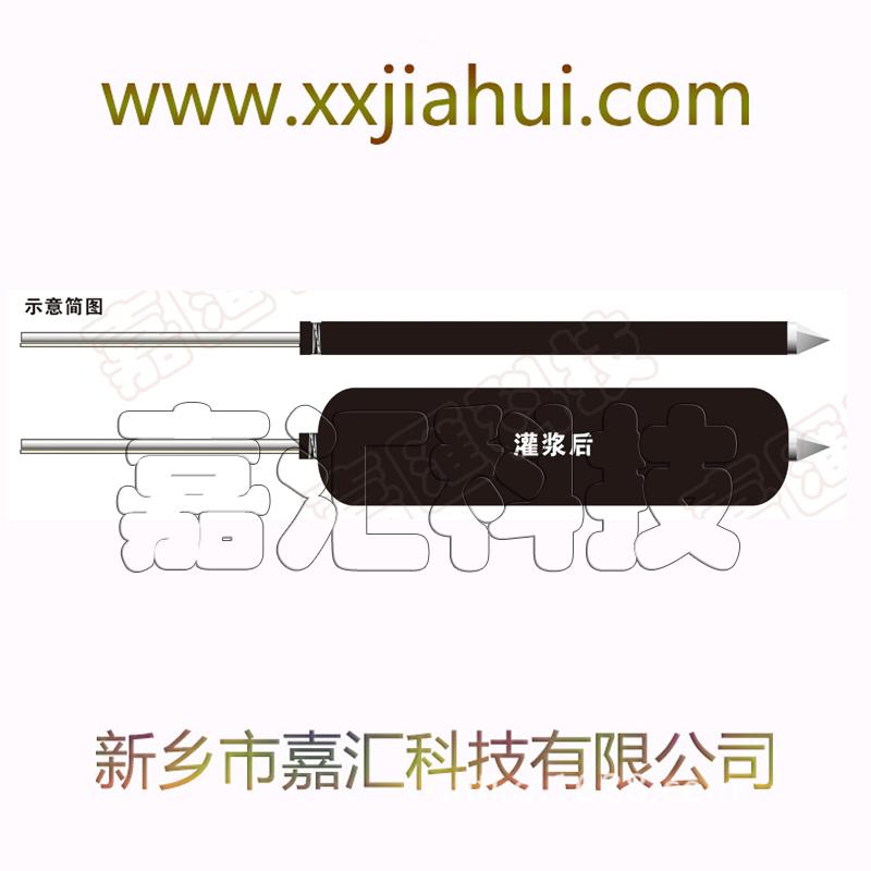 嘉汇科技_质量好的承压型扩体锚杆提供商|嘉汇扩体锚杆