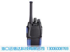 海口远信达科技出售畅销顺风耳炫彩系列对讲机,三亚顺风耳炫彩系列对讲机