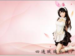 ***冰晶画设备【供应】,亳州冰晶画设备
