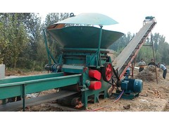 木材削片机供应,专业可靠的木材削片机,中王机械倾力推荐