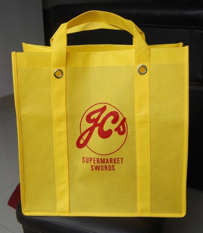 辽宁无纺布环保袋-温州哪里能买到销量好的无纺布购物袋