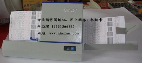 如何选购首屈一指的光标阅读机|光标阅读机S43FSA+价格