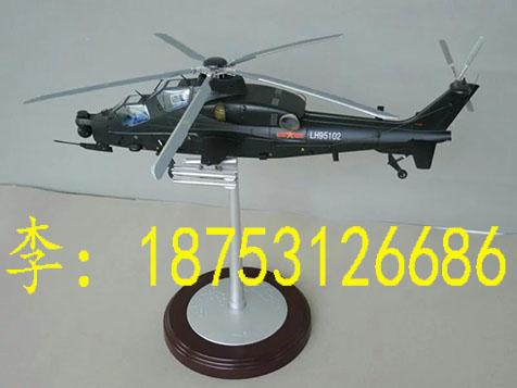 飞机 模型 476_357
