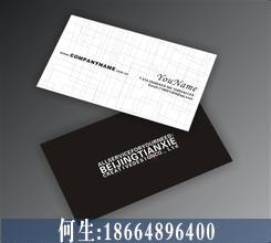 陽江陽春名片印刷 宣傳單印刷 不干膠印刷 畫冊印刷