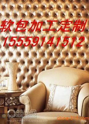 泉州软包硬包 晋江软包加工订做 15559141512