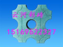 谁知道潍坊哪里有生产九孔草坪砖的厂家?