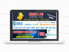 易阳提供实惠的厦门IDC机房 222.187.220.2网站服务器
