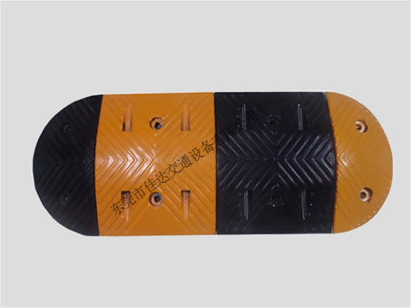 橡胶减速带-道滘减速带