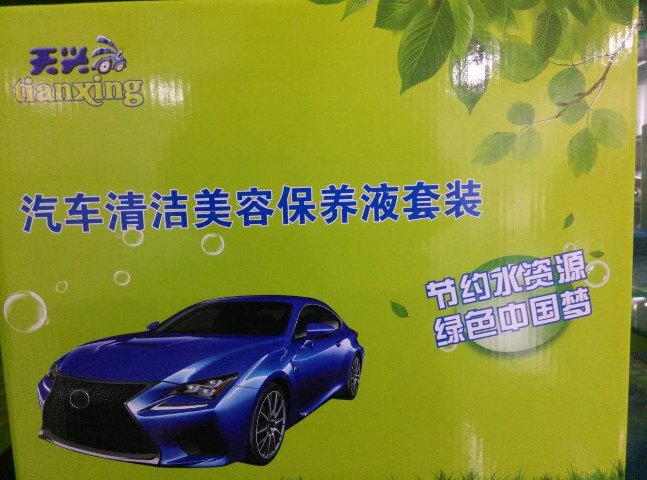 廊坊高品质轮胎清洁美容保养液批售_轮胎清洁美容保养液用途