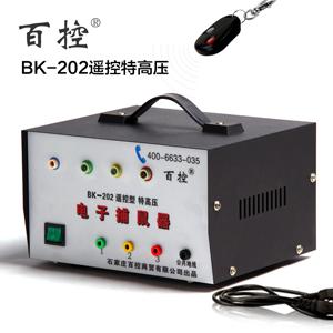 特高压捕鼠器|特高压捕鼠器价格|特高压捕鼠器型号|特高压捕鼠器厂家