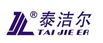 深圳市泰洁尔净化科技有限公司武汉分公司