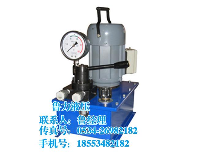 德州专业的精品电动泵批售_超高压千斤顶型号