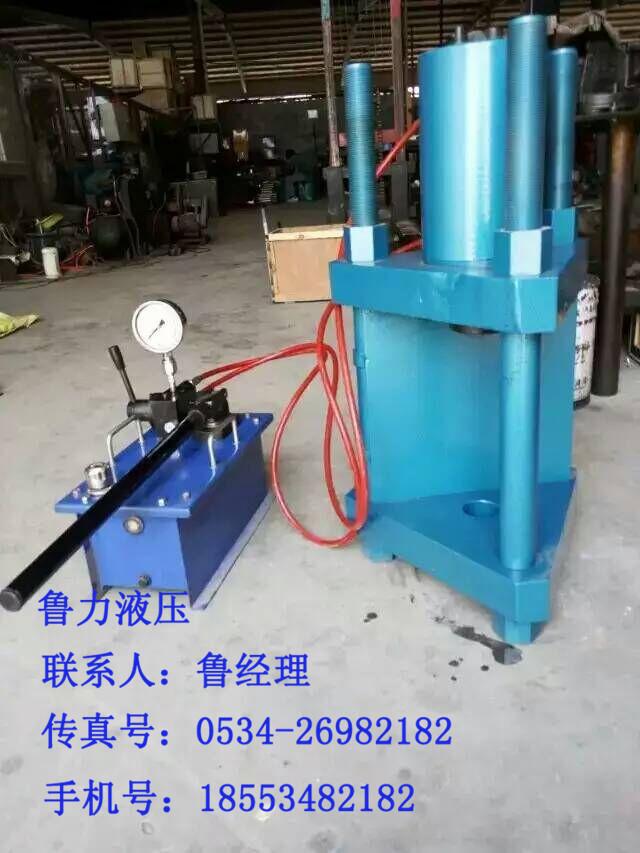 济宁DBS电动泵,专业可靠的履带拆销器,鲁力倾力推荐