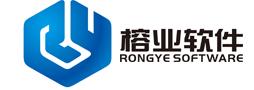 重庆榕业软件有限公司