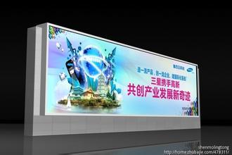 济南大型户外广告——济南大卫专业提供一流的大型户外广告