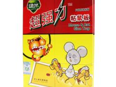 海南优质灭虫药物服务,三亚精品粘鼠纸板