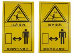 北京供应防晒不干胶标签印刷设计金旗舰