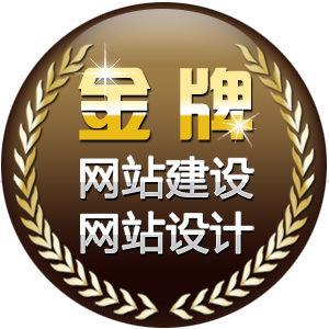 郑州-400电话申请办理公司-400-262-263
