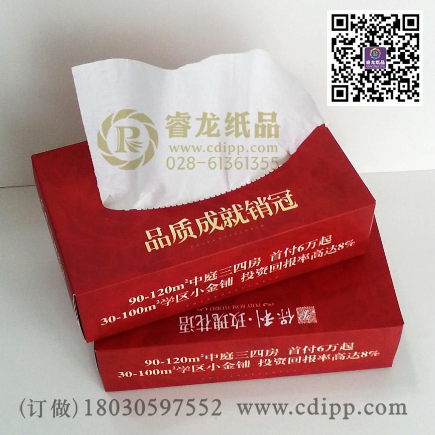 睿龙纸品提供高端的成都广告纸巾高级定制服务|成都广告纸巾定制低价出售