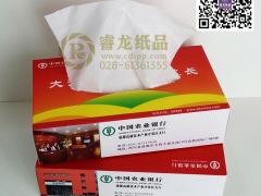 成都广告纸巾高级定制厂家推荐 购置广告盒抽,礼品手帕纸巾订制18030597552【500包起定】