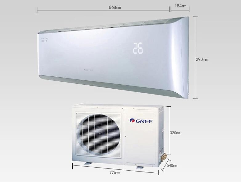 价格合理的格力空调工程价_[广州京南]变频空调冷静王_品质保证
