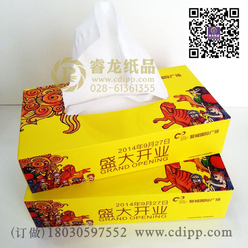 成都高新区广告盒抽 成都可靠的成都广告纸巾高级定制[提供商]