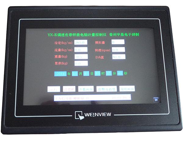 供应微电脑计量控制仪:优质单片机仪表品牌推荐