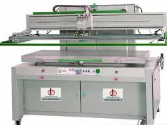 泰安哪里有专业的春联印刷机——青海春联印刷机