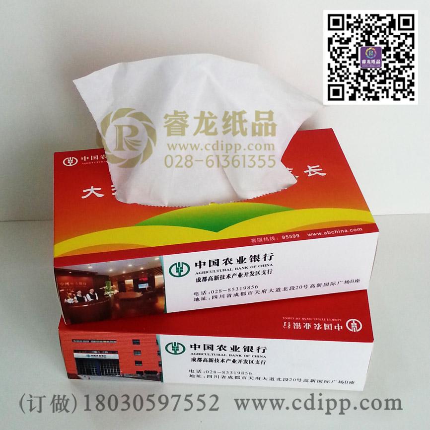 *~*成都广告纸巾高端定制18030597552睿龙纸品