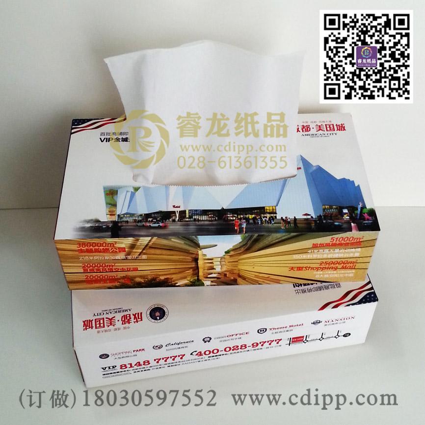 成都纸巾厂广告纸巾定做睿龙纸品年终大促18030597552