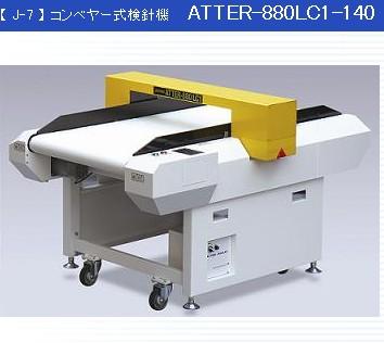 二手日本检针机