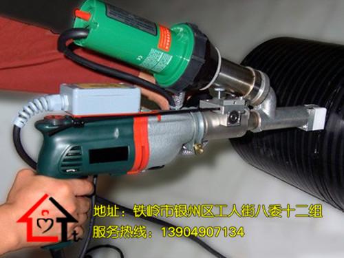 上哪找優質的焊汽車保險服務 鐵嶺專業焊汽車塑料保險杠高清圖片