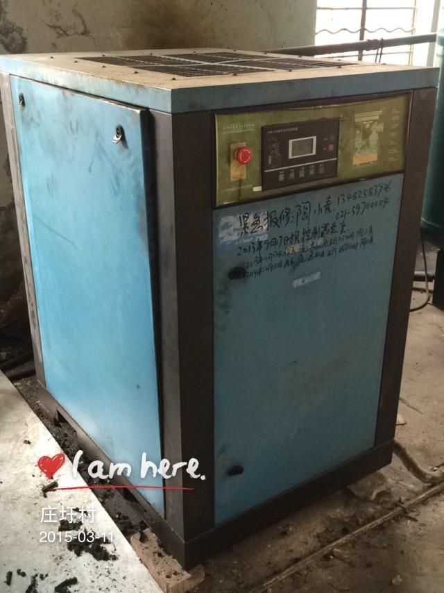 上海优耐特斯压缩机售后服务中心陶小秦13482583926