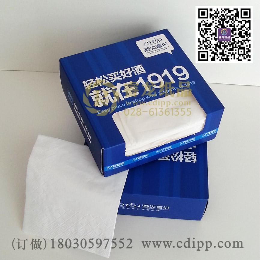 ~*~广告纸巾定做厂价优选成都睿龙纸品~*~纸让生活更美好