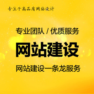 邯郸域名注册申请公司4000-262-263