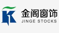 东莞市金格力智能遮阳技术有限公司