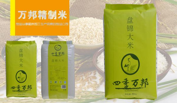 盘锦精制米业,信誉好的盘锦大米供应商,盘锦蟹田大米加盟