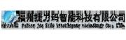 福州第19 生化战士捷力玛智能科技有限公司
