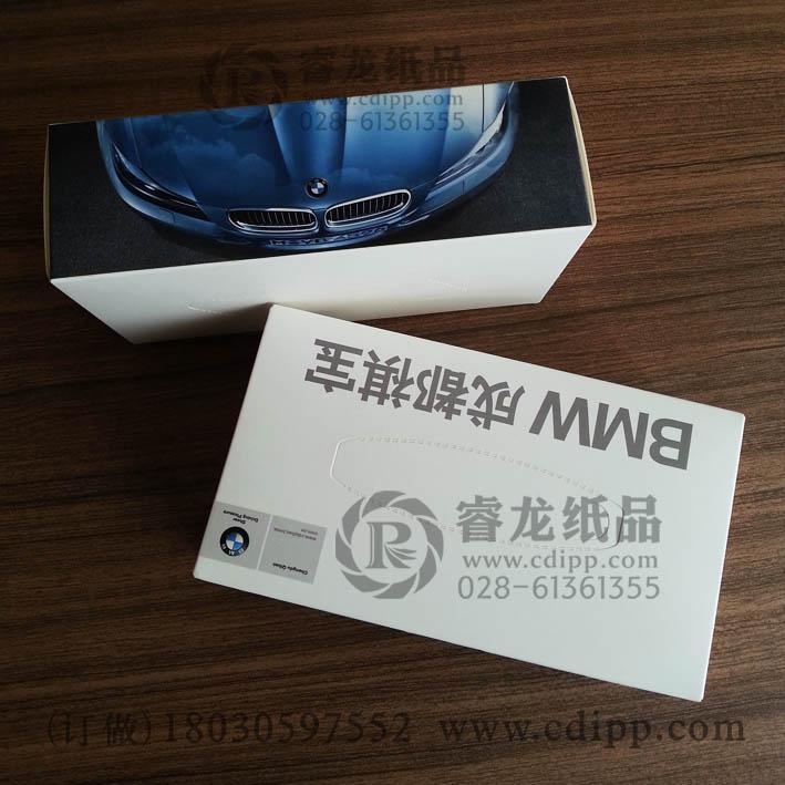 成都【广告纸巾&盒抽纸巾】订做到睿龙纸品1803059752