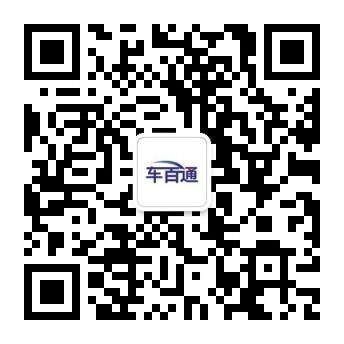 甘肃深圳车百通,想买实用的车百通超能版柴油动力诊断仪就来深圳车百通公司