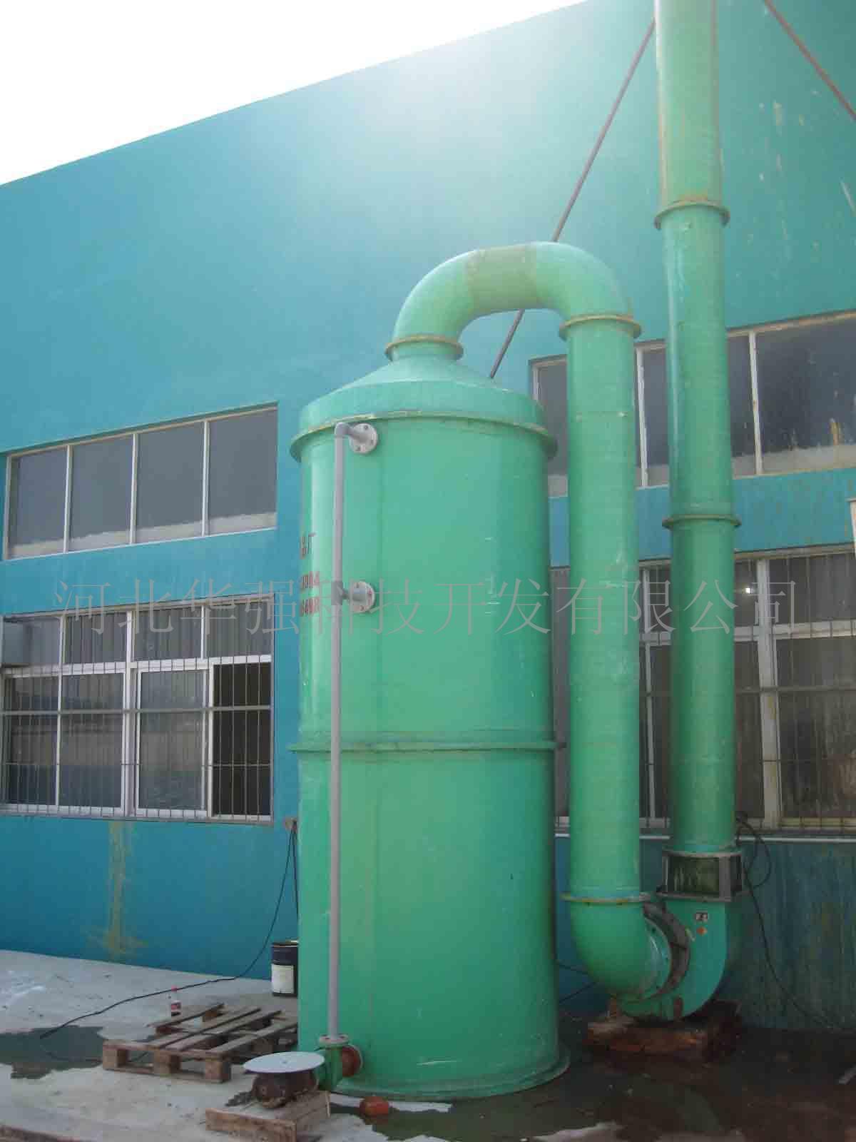 宏润玻璃钢专业供应玻璃钢除尘器:优质的玻璃钢除尘器
