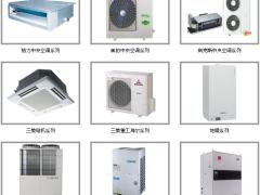 中央热水器维修|无锡地区合格的中央空调供应商